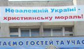 skadovsk_marsh_09