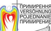 primerenie_logo