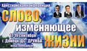 ulf_ekman_karl_gustav