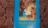 detskie_biblii_i_nadezhdu