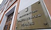 uchebnye_programmy
