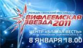 news_195_big_vz2011_250