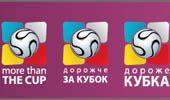 zaKubok_logo4sites_lead