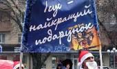 Rizdvjana_xoda2010-2