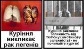pictorials-ukr-001_mal