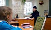 pravoslavie-urok