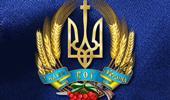 ukraina_i_bog