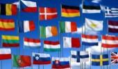 125546225_evropeyskie-flagi_thumb
