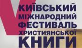 poster_logo_mal
