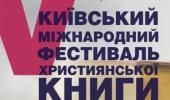poster_logo2