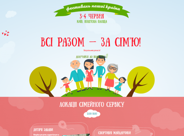 Появилась официальная страница фестиваля Все вместе за семью  Первая в России диссертация по теологии получила отрицательный отзыв за ненаучность