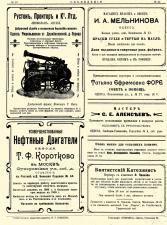 baptistskaya_periodika2
