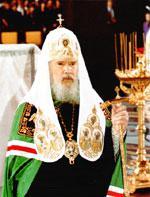 patriarh_Aleksiy