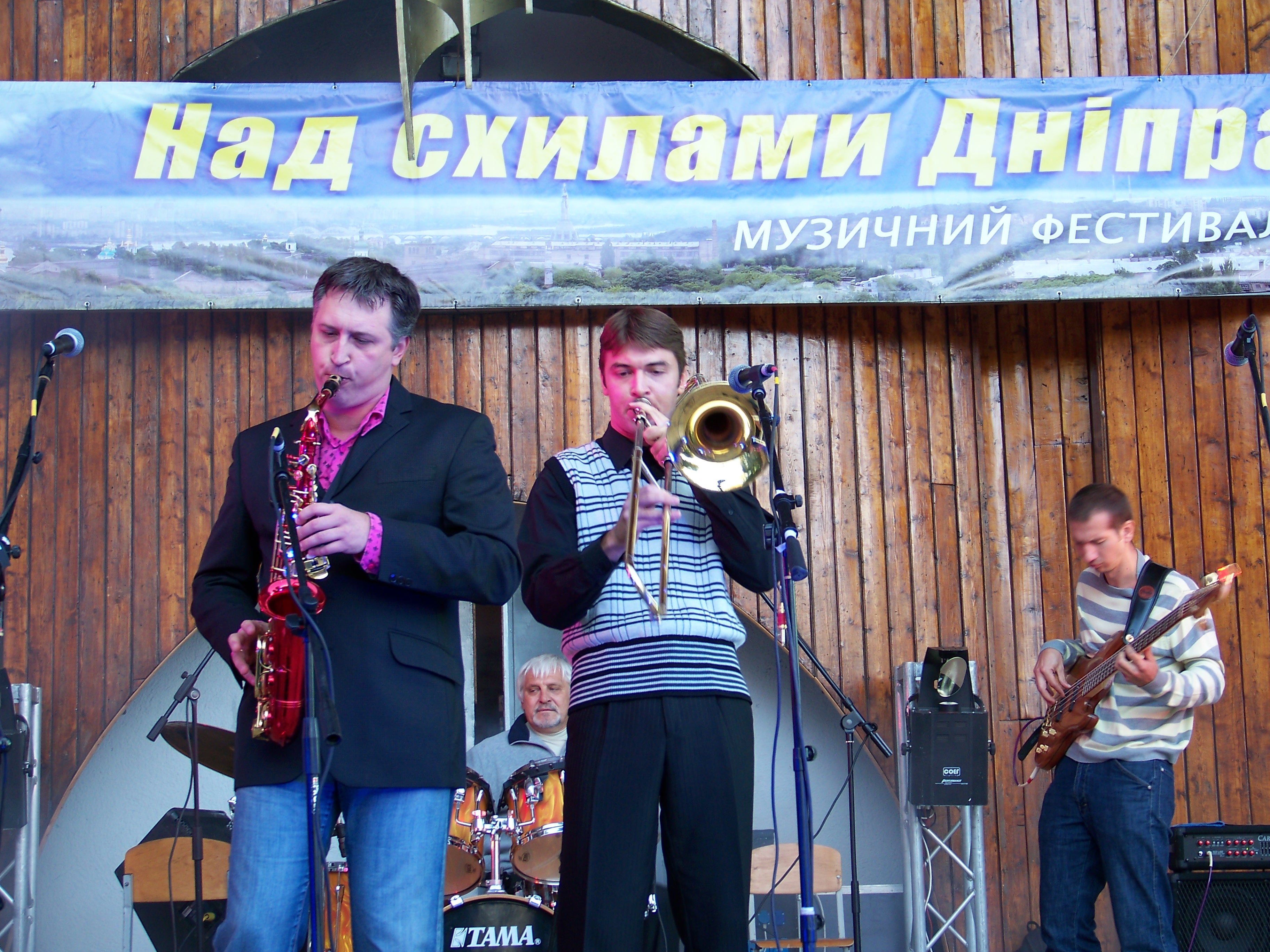 "Християнський фестиваль ""Над схилами Дніпра"""