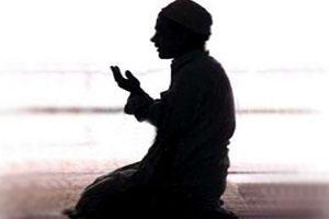 Musulmsnin molitva