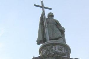 Pamyatnik-vladimiru-kiev