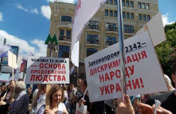 Ёайт гей знакомства киев украина в Павловке,Богатом