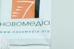 Novomedia