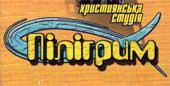 LogoPILIGRYM