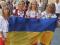 Ukrainzi