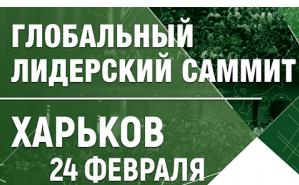 Samit1