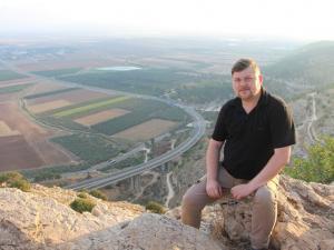 Israel dolina