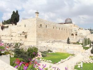 Israel hram