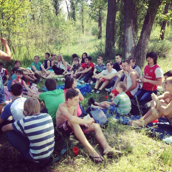 Смотреть Молодежь Одни На Природе